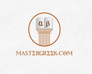 MasterGreek.com